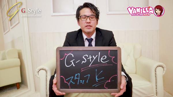 川崎ソープ G-Styleのバニキシャ(スタッフ)動画