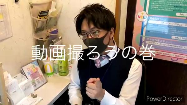 ぎゃんかわ(札幌YESグループ)のお仕事解説動画