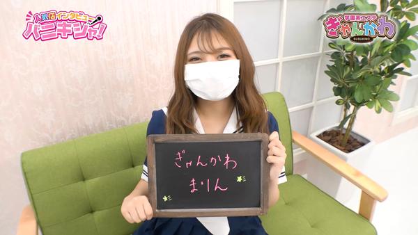 ぎゃんかわ(札幌YESグループ)に在籍する女の子のお仕事紹介動画