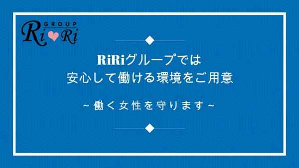 八王子人妻城のお仕事解説動画
