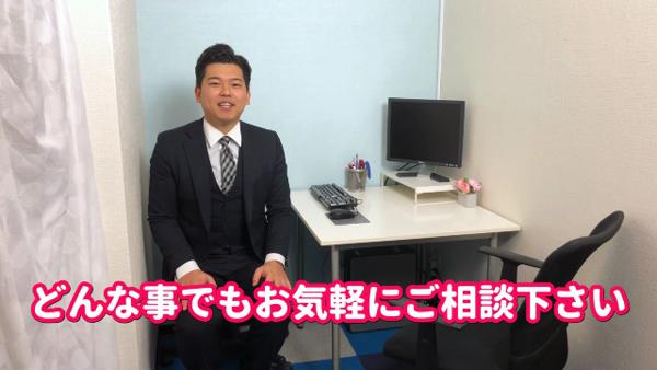 はじめてのエステ 五反田店のお仕事解説動画