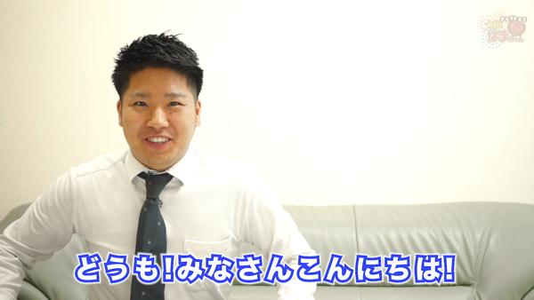 大阪はまちゃん 梅田店の求人動画