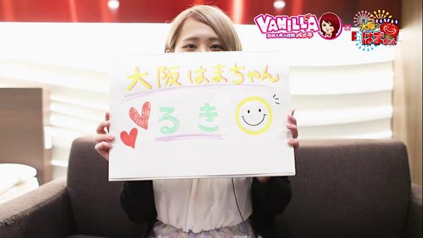 大阪はまちゃんのバニキシャ(女の子)動画