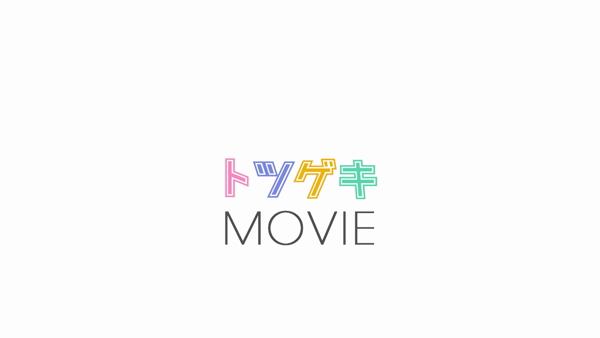 横浜関内伊勢佐木町ちゃんこのお仕事解説動画