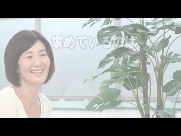 五十路マダム浜松店(カサブランカG)の求人動画