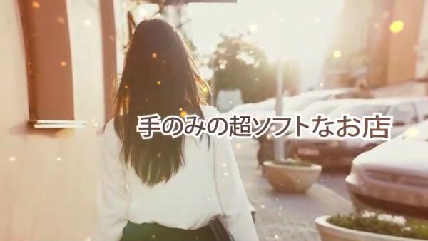 ゴールドハンズ 新橋店のお仕事解説動画