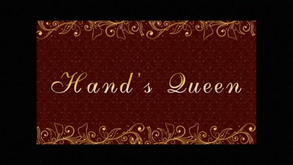 Hand´s Queenの求人動画