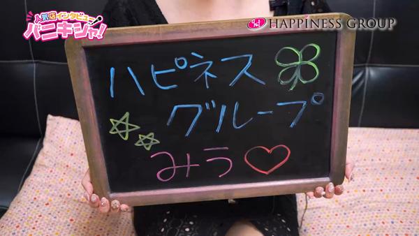 ハピネス東京 吉原店(ハピネスグループ)に在籍する女の子のお仕事紹介動画