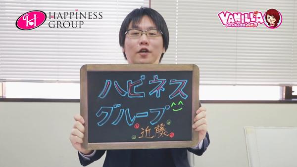 ハピネス東京 吉原店のバニキシャ(スタッフ)動画