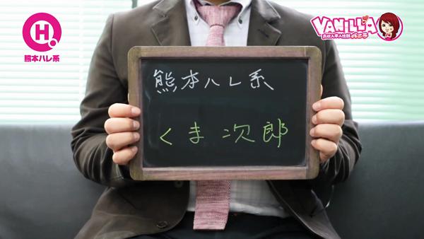 ハレ系(熊本)のスタッフによるお仕事紹介動画