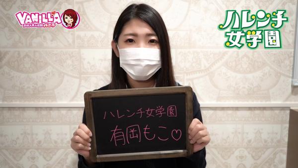 制服コーデ(札幌ハレ系)のバニキシャ(女の子)動画