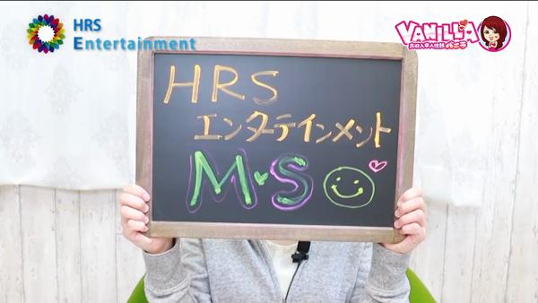 HRSエンターテインメント合同会社に在籍する女の子のお仕事紹介動画