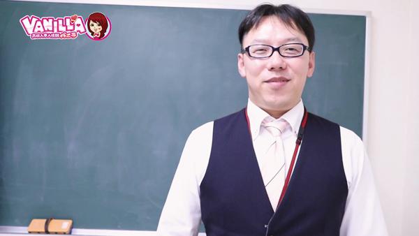 新橋ハートクリニックのバニキシャ(スタッフ)動画