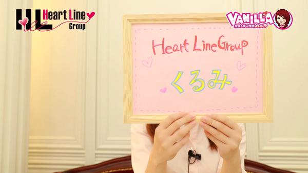 Heart Line Groupのバニキシャ(女の子)動画