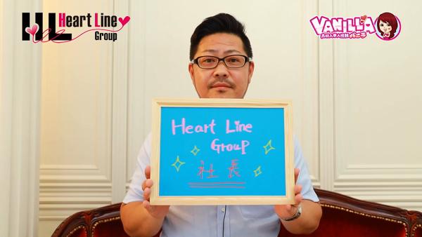 Heart Line Groupのバニキシャ(スタッフ)動画