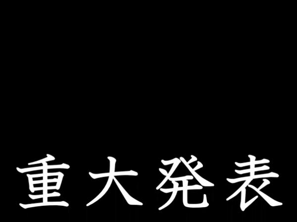 札幌平成女学園(ミクシーグループ)の求人動画