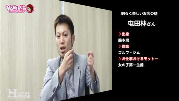 HILLS ヒルズ KUMAMOTOのバニキシャ(スタッフ)動画