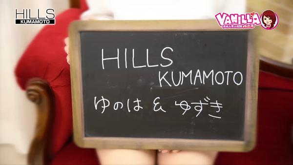 Hills Kumamoto ヒルズ熊本のバニキシャ(女の子)動画