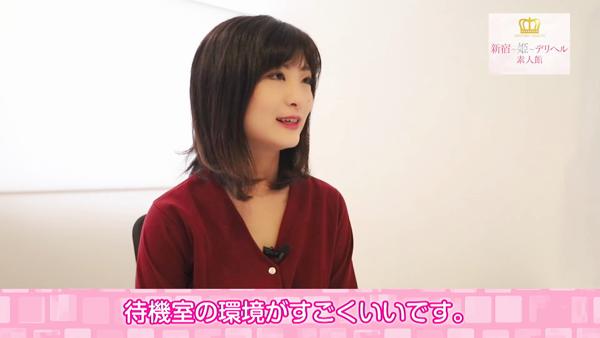 新宿 姫 デリヘル 素人館☆のお仕事解説動画