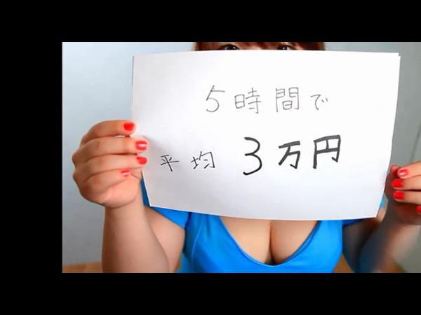 ちょい!ぽちゃ萌っ娘倶楽部Hip's馬橋店の求人動画