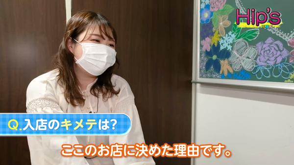 元祖!ぽっちゃり倶楽部Hip's馬橋店のお仕事解説動画