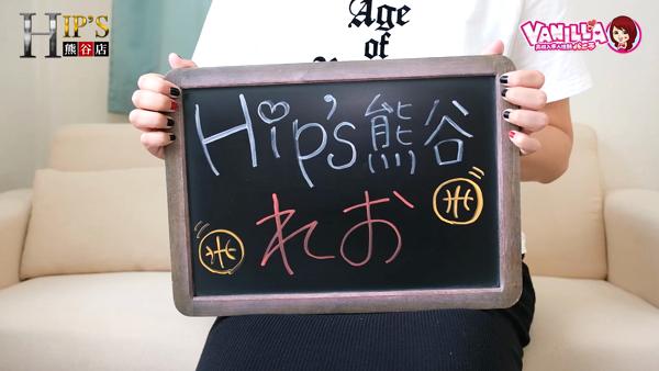 Hip's熊谷店に在籍する女の子のお仕事紹介動画