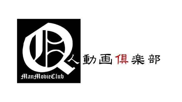高級派遣SM倶楽部Hip'sのお仕事解説動画