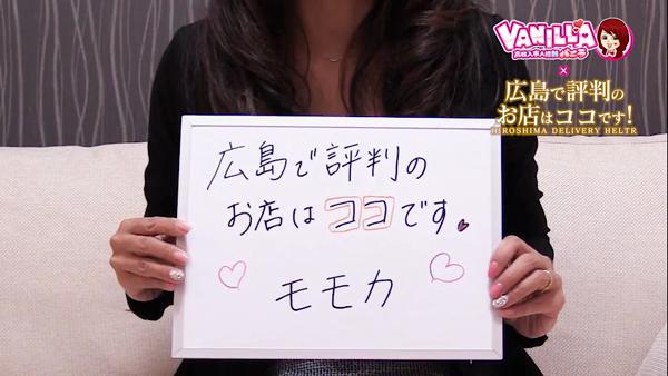 広島で評判のお店はココです!のバニキシャ(女の子)動画