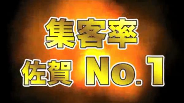 No1 Gooooの求人動画