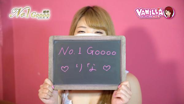 No1 Gooooのバニキシャ(女の子)動画