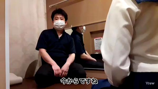 Lesson.1 松山校(イエスグループ)のお仕事解説動画