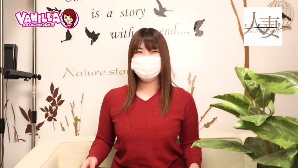 人妻EXPRESSのバニキシャ(女の子)動画