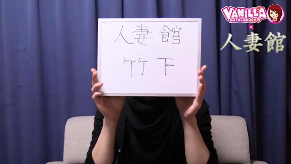 人妻館のバニキシャ(スタッフ)動画