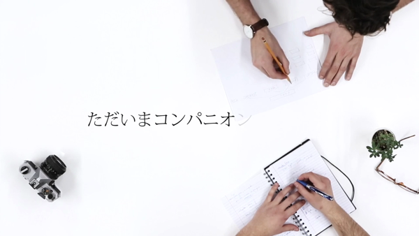 広島官能クラブ「M性感」のお仕事解説動画