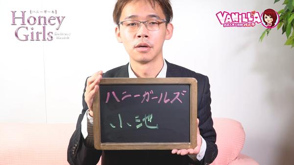 CHA.CHA.GROUPのバニキシャ(スタッフ)動画