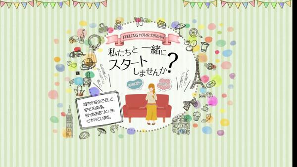 ほんとうの人妻 町田店のお仕事解説動画