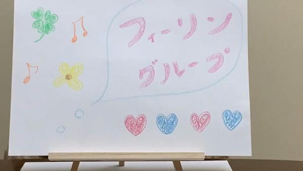 ほんとうの人妻 厚木店(FG系列)のお仕事解説動画