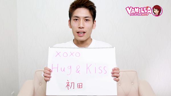 XOXO Hug&Kiss 神戸店のバニキシャ(スタッフ)動画