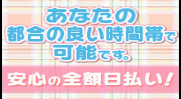 アイスクリームガールのお仕事解説動画