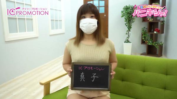 ICプロモーションに在籍する女の子のお仕事紹介動画