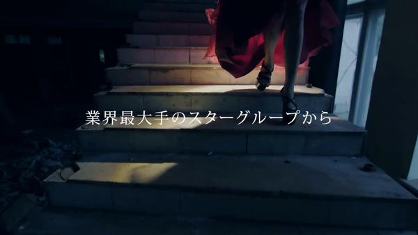 インペリアル東京 大阪店のお仕事解説動画