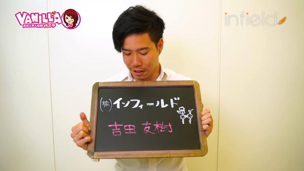 (株)インフィールドのスタッフによるお仕事紹介動画