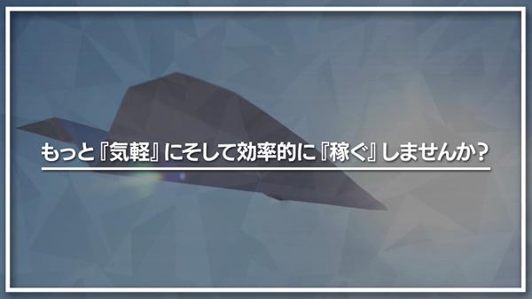 若妻淫乱倶楽部のお仕事解説動画