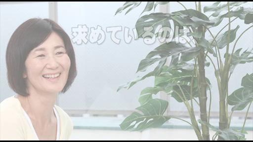 五十路マダム静岡店(カサブランカグループ)の求人動画