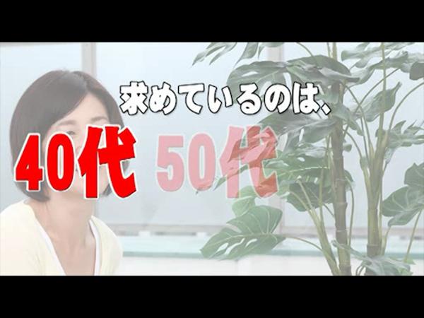 五十路マダム堺店(カサブランカG)の求人動画