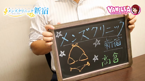 マイクロビキニSPA TOKYO新宿のスタッフによるお仕事紹介動画