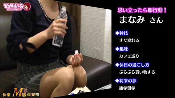 快楽M性感倶楽部GROUPのバニキシャ(女の子)動画