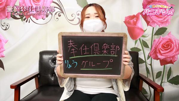 奉仕倶楽部グループのスタッフによるお仕事紹介動画