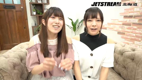 JET STREAM北海道の求人動画