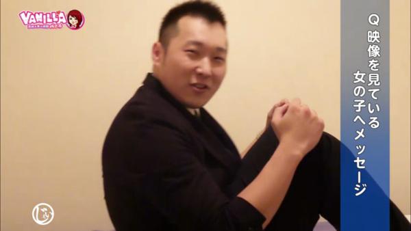 JJ(別府JAPONグループ)のバニキシャ(スタッフ)動画